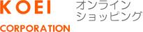 Fogmaster正規代理店の広栄商事(株)